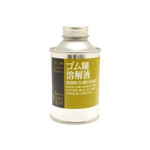 ゴム糊溶解剤 100ml[SEIWA]  レザークラフト染料 溶剤 接着剤 接着剤溶かし液 lc-palette