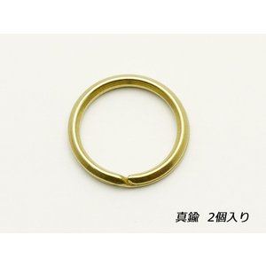 ブラス二重リング 真鍮無垢 内径16mm 2ヶ【メール便選択...
