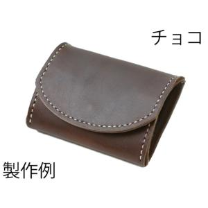 make Uシリーズ コインケースキット キャメル/チョコ H7×W10×D3cm[SEIWA]  レザークラフト皮革キット lc-palette