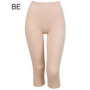 ワコール スゴ衣 天然素材+ 肌あたりやさしい ひざ下丈ボトム HLE560 あったか 冷えとり 高...
