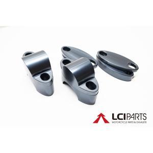 汎用 ハンドルバーライザー 大径バー用 28.6mm 8/9インチ用|lciparts