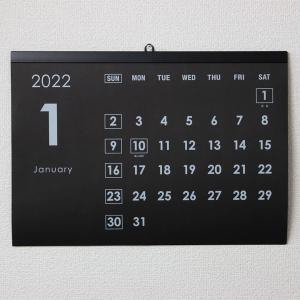 カレンダー 黒い紙 壁掛け 白黒反転 2018年1月始まり...