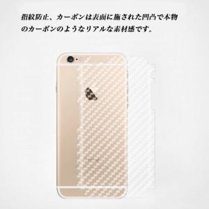 バックパネルカーボンスキン iPhone 8/Plus 7/plus 5/SE/6/6s/Plusカーボンシート スキンシール  スマホ デコレーション 保護やキズ隠しに 保護シール F11の画像