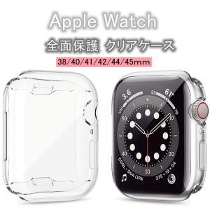 Apple Watch 全面液晶保護カバー Apple Wa...