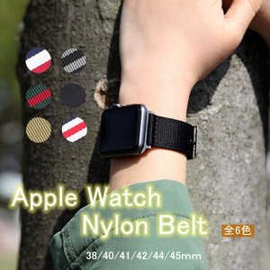 商品説明: ナイロンを使用しており、とても軽くソフトな質感のベルトです。単色のモデルにはミリタリーを...