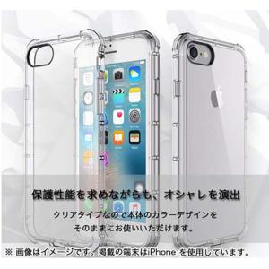 iPhone6/6s/6 plus/6s plus 光沢のある透明感でアイフォンを守る衝撃吸収クッション付 透明TPUソフトケース 落下防止用4つの衝撃吸収構造|lcsime-shop