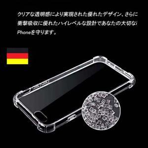 耐衝撃 iPhone7/ 7 Plus /6Plus/6s /6/ SE /5 /5s iPhone  ケース クリアタイプ シリコン バンパー 透明 カバー TPU素材|lcsime-shop