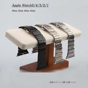 アップルウォッチ バンド 高級ステンレス鋼 交換ベルトApple Watch Series5/4/3/2/1 38mm 42mm 40mm 44mm  バンド耐久性 錆びにくい 丈夫 高級 高品質 B11 lcsime-shop