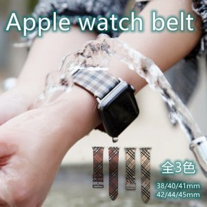 Apple watch アップルウオッチバンド Apple Watch バンド 44mm 40mm 42mm 38mm用 アップルウォッチ ベルト Series12/3/4/5対応パーツ付 B12 lcsime-shop