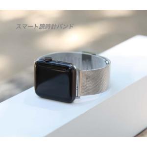 アップルウオッチパーツ付きスマート腕時計 ステンレス鋼ミラネーゼ メッシュベルトメタル ブレスバンド バネ棒外しバンドApple Watch 40/38mm  44/42mm B21 lcsime-shop