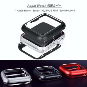 apple watch ケース保護ケース  アップル    Series2/3/4/5 38mm/4...
