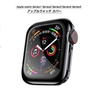 アップルウォッチ ケース 全面保護カバー Apple watch ケース 保護ケース Series2...