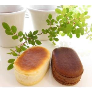 冷蔵便 半熟チーズ&ショコラ詰め合わせ 10個入り|le-coffret
