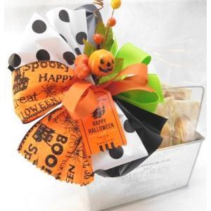 ハロウィンギフトブラックハロウィン 子供 お菓子 アソート 詰め合わせ 配る 個包装|le-coffret