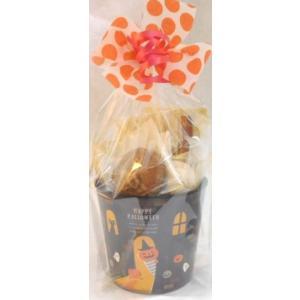ハロウィンギフトハロウィンナイト 子供 お菓子 アソート 詰め合わせ 配る 個包装|le-coffret