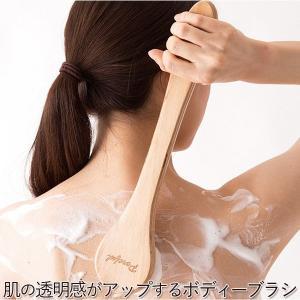 肌の透明感がアップするボディーブラシ ボディブラシ お風呂 バス 柔らかい 毛穴 洗体 マッサージ|le-cure