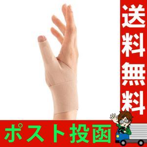 お医者さんのがっちりクロス手首サポーター 男女兼用 親指 腱鞘炎 関節 固定 家事 薄手 ベージュ 日本製 メール便 送料無料|le-cure