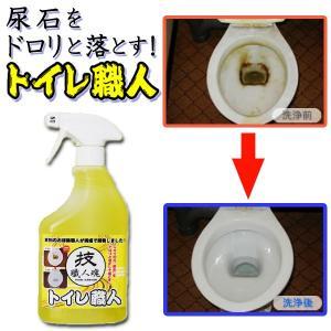 尿石除去剤技職人魂 トイレ職人 スプレーボトル 500ml トイレの尿石落とし トイレの黄ばみ取り プロのトイレ用洗剤 便器 黒ずみ 汚れ 尿石とり|le-cure