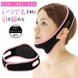 NEW小顔リフトアップベルト 小顔コルセット 小顔バンド リフトアップグッズ 小顔対策 顔のリフトアップ 顔を引き締める リフトアップバンド|le-cure