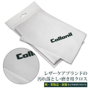 コロニル collonil ポリッシングクロス ポリシングクロス 靴磨き 布 クロス ポリッシュクロス 靴磨き用布 靴磨き用クロス|le-cure