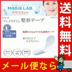 MAGiE LAB.(マジラボ) フェイスライン整形テープ トライアル版 30枚入 MG22106|le-cure
