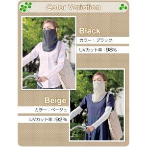 やわらかフェイスマスク 日焼け対策 日焼け防止 UV対策 紫外線防止 UVカット 日よけ 顔面 首まわり デコルテ ネックカバー レディース グッズ ガード 夏用|le-cure|05