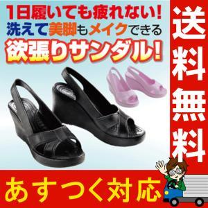 洗える美脚サンダル ブラック 8.5cmの高めヒール 厚底でも 疲れない 歩きやすい オフィスサンダル 靴 黒 レディース le-cure