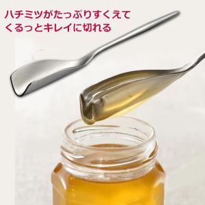 はちみつスプーン レイエ くるりとハチミツスプーン LS1523 蜂蜜スプーン ハニーディッパー ステンレス leye 日本製 はちみつ用 スプーン ハニースプーン le-cure