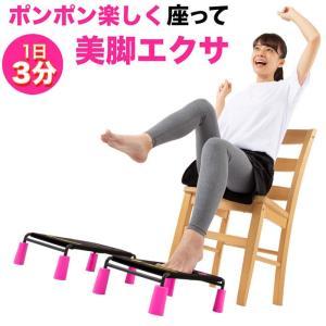 ららふる 座ってフットトランポリン 足踏み運動 ステッパー 美脚 フット エクササイズ ダイエット かかと上げ 運動 足用トランポリン 転倒予防 筋トレ 器具 脚 le-cure