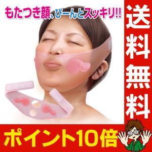 揉まれるフェイスマスク 小顔 リフトアップマスク サウナマスク 防水 たるみ ほうれい線 二重あご|le-cure