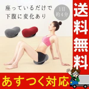 腹筋エクササイズ コアビーンズ 腹筋台 コンパクト|le-cure