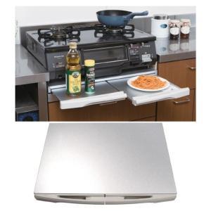 スライド式ガスレンジテーブル レンジ 取り付け スライドテーブル レンジテーブル スライド 後付け スライドボード レンジ下 引き出し キッチン 作業台|le-cure