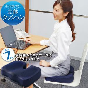 低反発クッション 座り心地が良い立体クッション ネイビー A-02 極厚 低反発 座布団 厚手 椅子 クッション 座椅子 テレワーク チェア 腰痛 ふかふかクッション|le-cure