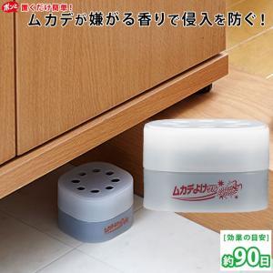 ムカデよけゲル 室内用 85g ムカデ対策 忌避剤 あすつく|le-cure