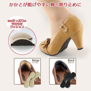 やわらかかかとクッション 厚み2倍 滑り止め 靴ずれ防止パッド かかと用 靴脱げ防止 かかと パカパカ かかと抜け le-cure