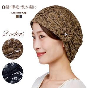 ターバン帽子 レースのヘアキャップ おしゃれ シルバー帽子 おばあちゃんの帽子|le-cure