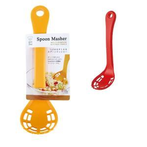 マーナ つぶせるすくえる スプーンマッシャー K290 マッシャースプーン ポテトマッシャー コンパクト マッシャー ミニ 日本製 便利グッズ 離乳食 つぶす le-cure