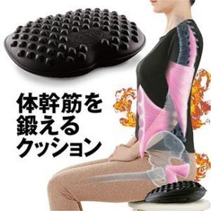 バランスクッション 体幹筋シェイプエクササイズマット 体幹クッション 体幹トレーニング 姿勢 ダイエットクッション|le-cure