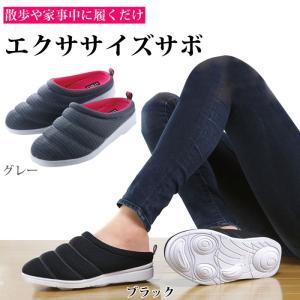 ダイエットスリッパ 体幹筋シェイプサボ 体幹トレーニング スリッパ ダイエットサンダル レディース おしゃれ バランスサンダル 送料無料 健康サンダル 美脚|le-cure