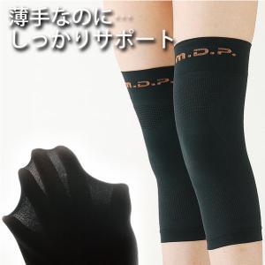 薄手なのにしっかりサポート!!ヒザが軽い★膝の痛みをやわらげる、膝の内側に寄せる強弱サポートラインが...