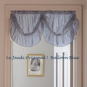カフェカーテン 短いカーテン バルーン カーテン ブルー/ホワイト  日本製   |le-jeudi