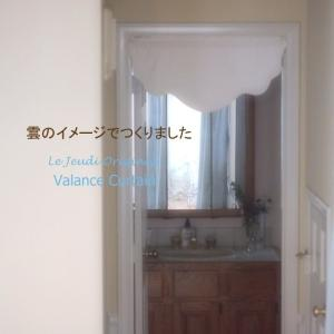 バランス クラウド 短いカーテン 窓の飾り 白 le-jeudi