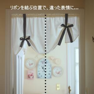 ロールアップ カーテン ミニ 短丈  リボン 窓の上飾り   綿100 日本製   |le-jeudi|02