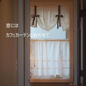 ロールアップ カーテン ミニ 短丈  リボン 窓の上飾り   綿100 日本製   |le-jeudi|05
