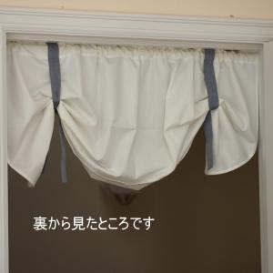 ロールアップ カーテン ミニ 短丈  リボン 窓の上飾り   綿100 日本製   |le-jeudi|06