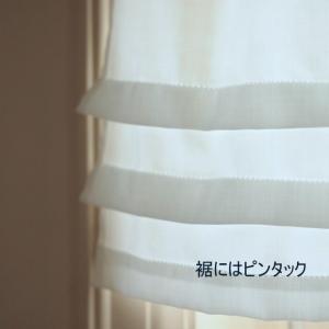 カフェカーテン 飾りつき 長め75cm ・ホワイト|le-jeudi|03