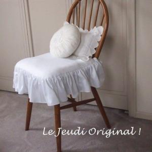 椅子カバー/白・ クッションカバー リビングイス 布・コットン フリル