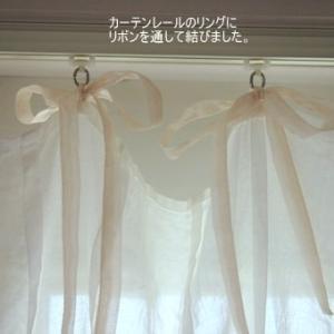 カーテン/洋風 のれん・スカラップ 間仕切り パネルカーテン  長さ170cm |le-jeudi|03