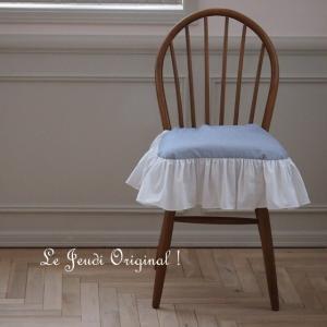 イスカバー/ブルーx白フリル コットン クッションカバー リビング椅子  |le-jeudi