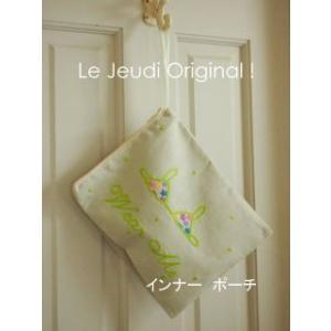ランジェリーポーチ Hand embroidery リネン ...
